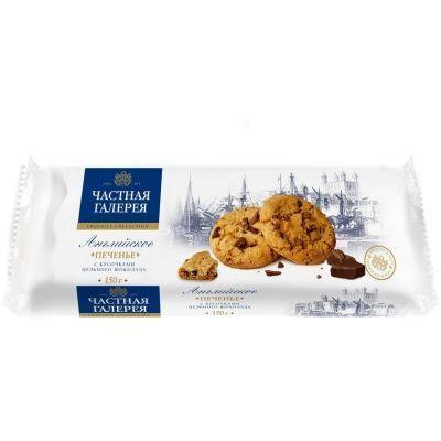 Печенье 'Частная Галерея' Английское с кусочками цельного шоколада