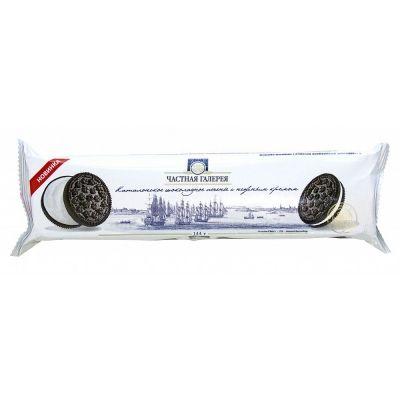 Печенье 'Частная Галерея' Каталонское шоколадное с нежным кремом