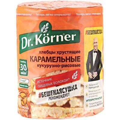 Хлебцы Dr.Korner Кукурузно-рисовые карамельные