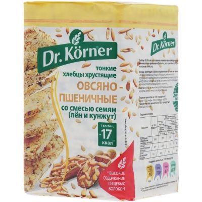 Хлебцы Dr.Korner Овсяно-пшеничные со смесью семян