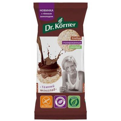 Хлебцы Dr.Korner рисовые с темным шоколадом