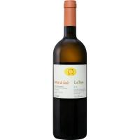 Вино виноградное Сорризо ди Чиело Колли Пьячентини 2018 белое сухое (Sorriso di Cielo Colli Piacentini DOC), 13,5 %