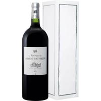 Вино Ларриве О - Брион Бордо 2015 красное сухое в картонной подарочной упаковке (Larrivet Haut-Brion rouge carton gift box), 9-15 %