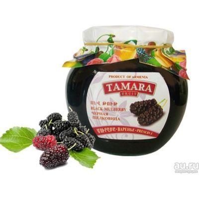 Варенье Tamara Fruit из черной шелковицы