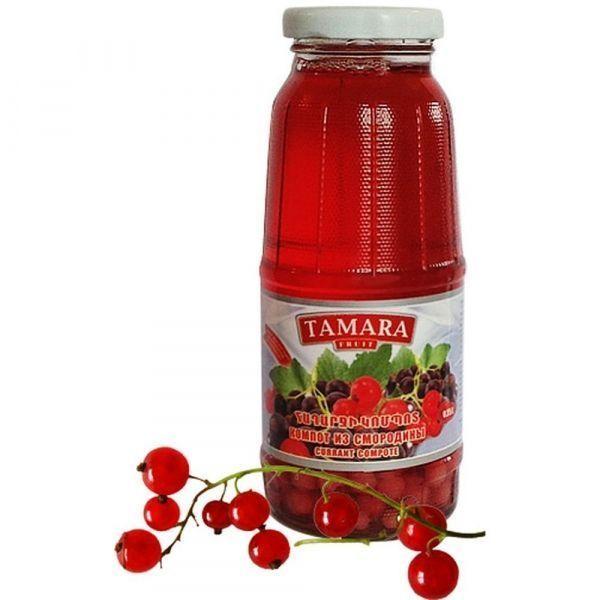 Компот Tamara Fruit из смородины стекло