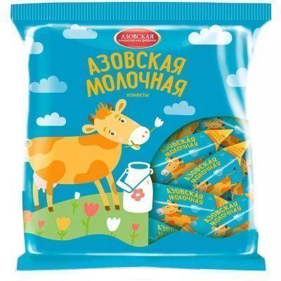 Конфеты Азовская молочная