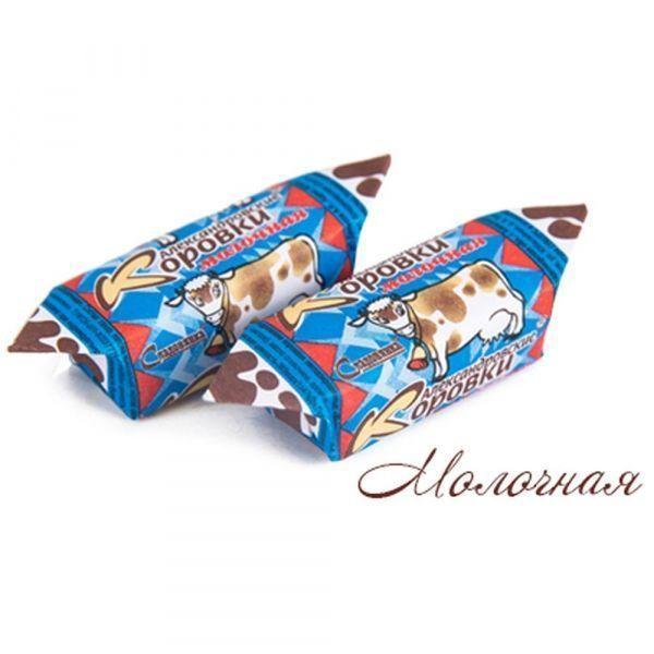 Конфеты Александровские Коровки Коровка молочная