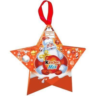 Конфеты Kinder Mix звезда