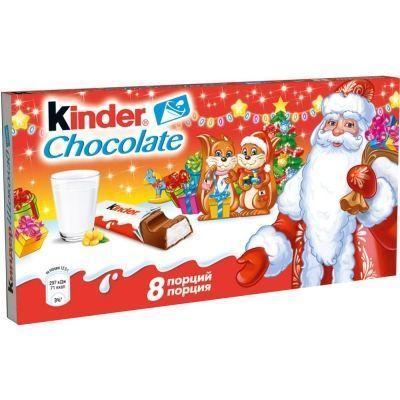 Шоколад Kinder Зима