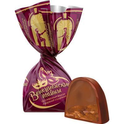 Конфеты Невский кондитер Венецианские тайны со сливочным вкусом и вареной сгущёнкой