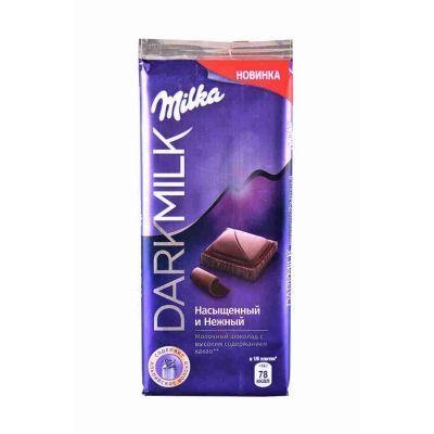 Шоколад Милка Dark молочный