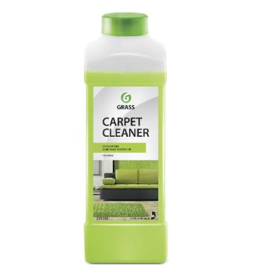 Очиститель ковровых покрытий GraSS Carpet  Cleaner