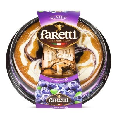 Торт бисквитный 'Faretti'  черничный