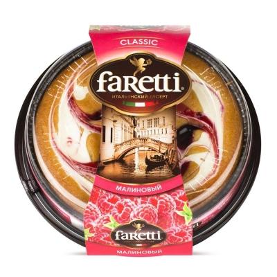 Торт бисквитный 'Faretti' малиновый