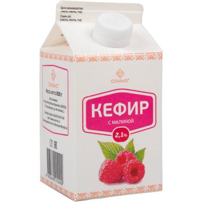 Кефир Славмо Малина 2,1% п/п