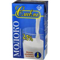 Молоко Славмо ультрапастеризованное 2.5%