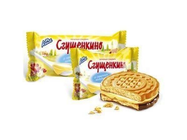 Печенье-сэндвич