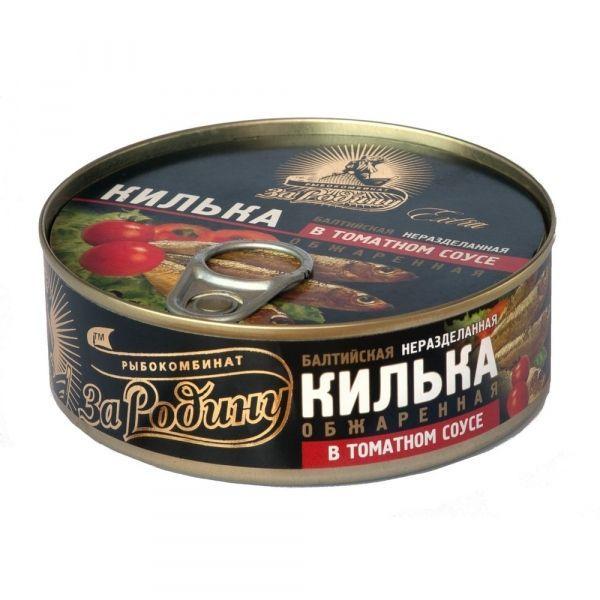 Килька балтийская За Родину неразделанная обжаренная в томатном соусе ключ