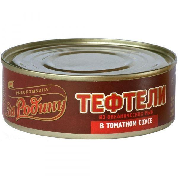 Тефтели из океанических рыб За Родину в томатном соусе ключ
