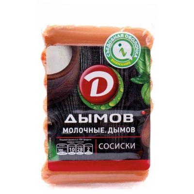 Сосиски Дымов Молочные в натуральной оболочке в защ.среде