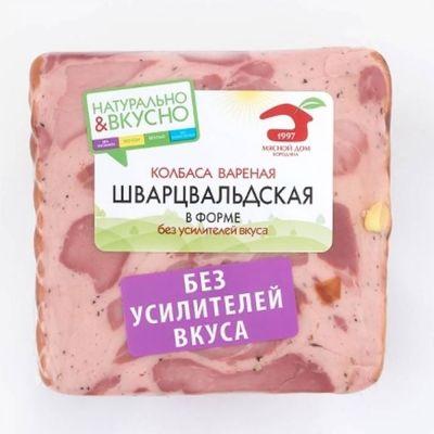 Колбаса Мясной дом Бородина Шварцвальдская вареная в форме б/о в/у б.кусок