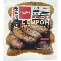 Колбаски свиные Ремит с сыром и копченым беконом