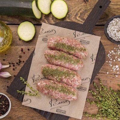 Люля-кебаб Ремит с говядиной