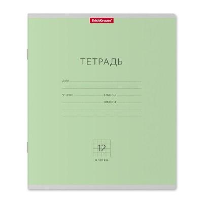 Тетрадь школьная ученическая ErichKrause Классика зеленая 12 листов клетка