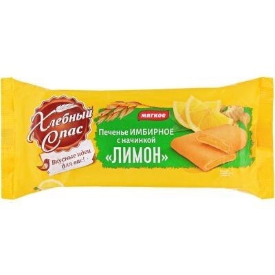 Печенье Хлебный Спас сдобное имбирное с начинкой лимон