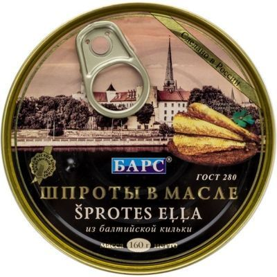 Шпроты в масле Барс из балтийской кильки ж/б ключ рис. замок