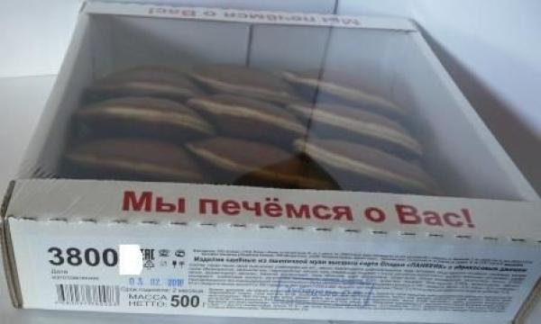 Панкейки (оладьи) Слакон с ягодно-сливочной начинкой