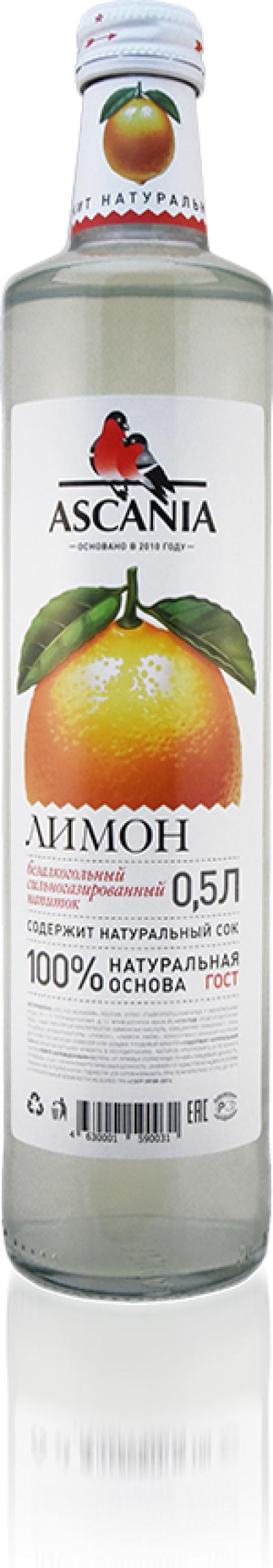 Напиток 'Аскания' Лимон