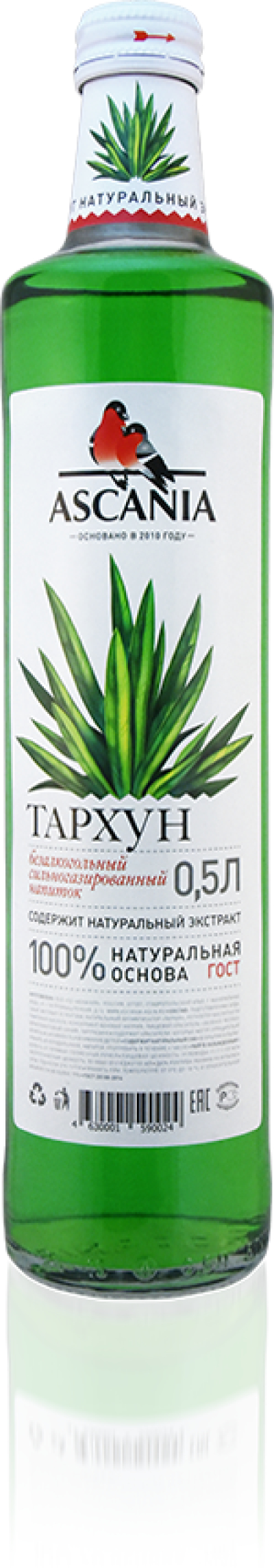 Напиток 'Аскания' Тархун