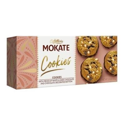 Печенье сдобное песочное 'Мокате' в тёмном шоколаде с шоколадной крошкой