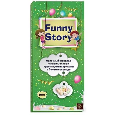 Шоколад 'Funny Story' молочный с маршмеллоу и хрустящими шариками в белом шоколаде
