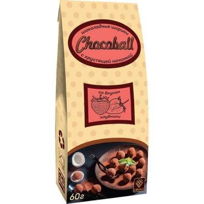 Шоколадные шарики 'CHOCOBALL' с хрустящей начинкой со вкусом Клубники