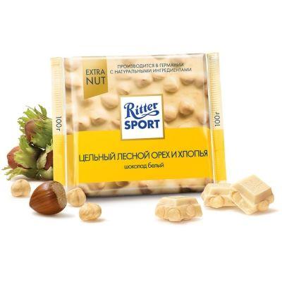 Шоколад Риттер Спорт белый с цельным обжаренным орехом и хлопьями