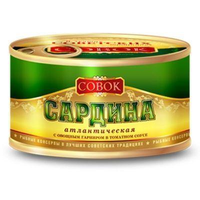 Сардина из (сардинеллы) атлантическая Совок с овощным гарниром