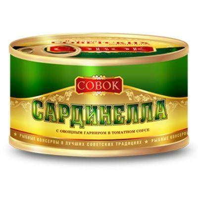 Сардинелла Совок с овощным гарниром