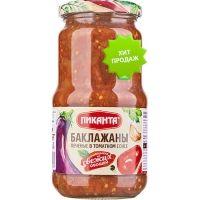 Баклажаны печеные Пиканта в томатном соусе