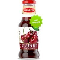 Сироп Пиканта вишневый