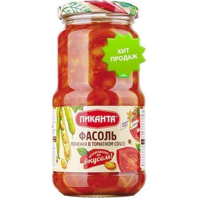 Фасоль печеная Пиканта в томатном соусе