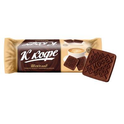 Печенье Конфэшн К кофе с шоколадным вкусом