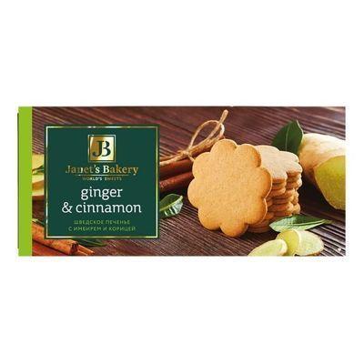 Печенье Славянка Janets Bakery шведское с корицей и имбирем