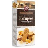 Печенье Хлебный спас Имбирное