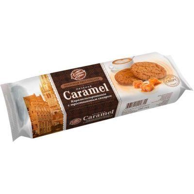 Печенье сдобное Хлебный спас Карамелизированное с тростниковым сахаром
