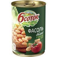 Фасоль белая Шесть соток в томатном соусе