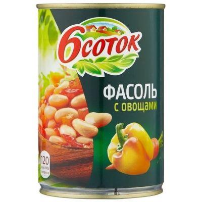 Фасоль Шесть соток с овощами в томатном соусе