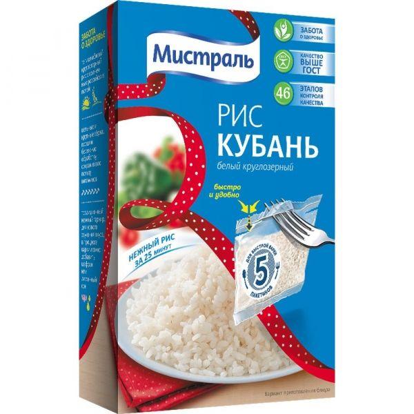 Рис Мистраль Кубань в пакетиках