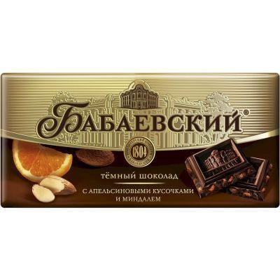 Шоколад Бабаевский с апельсиновыми кусочками и миндалем